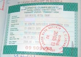 عاجل: تأكيد إلغاء الفيزا التركية للسوريين والعراقيين نهاية الشهر الحالي
