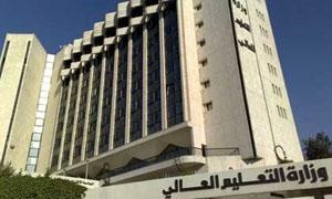 أربع كليات جديدة في جامعات حلب وتشرين والبعث