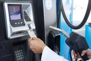تعبئة البنزين عبر البطاقة الذكية للآليات في دمشق.. والكمية المخصصة هي 50 ليتر يومياً