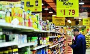 معنويات المستهلك الأمريكي تتدهور بتأثير نظرتهم للاقتصاد