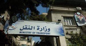 وزارة النقل: الاكتفاء بتسديد الرسوم للسيارات والتريث بإجراء الفحص الفني