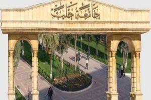 رئيس جامعة حلب: معظم أعضاء الهيئة التدريسية سافروا أو استقالوا !!