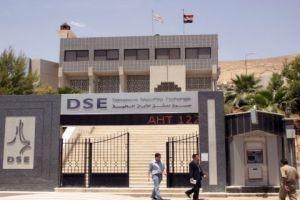 فضلية: نتوقع دخول مؤسسات الصرافة لبورصة دمشق بعد زيادة رأسمالها لملياري ليرة