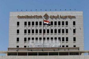لدفع الاقتصاد السوري... إجراء جديد للمصرف المركزي