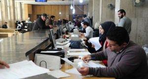 المصرف المركزي يعلن عن مسابقة لتعيين 146 من حملة الإجازة في الاقتصاد والحقوق