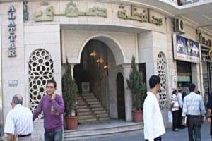 أعضاء بمحافظة دمشق يسألون: لماذا ارتفعت أسعار أدوية التهاب الأطفال..وماذا عن الموز!