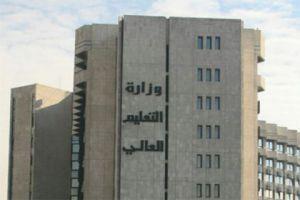 التعليم العالي تعلن عن تقديم 5 منح و20 مقعداً دراسياً في الجامعات المصرية