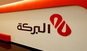 بنك البركة سورية يرعى ثلاثة مشاريع للتدريب المهني بالتعاون مع مبادرة أهل الشام