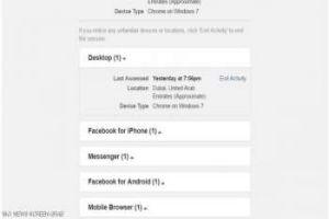 خطوات بسيطة تتحقق فيها إن كان حسابك على فيسبوك مخترقاً
