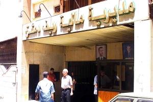 نحو 1,4 مليار ليرة تحققات ضريبية في مالية ريف دمشق