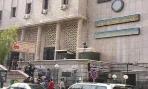 مؤسسة البريد: انحسار الطيران من وإلى دمشق أربك البريد الخارجي