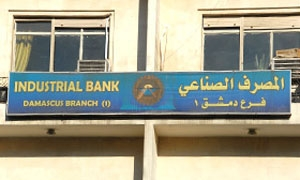 مديرعام المصرف الصناعي ينفي أي توجيه من المالية بإيقاف المنح على غرار العقاري