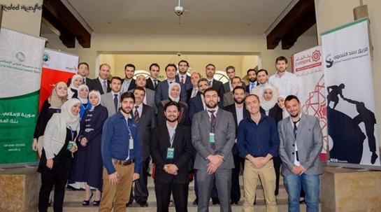 بنك سورية الدولي الإسلامي يرعى ملتقى المصارف الإسلامية