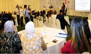 انعقاد ملتقى المرأة في إدارة الأعمال الاقتصادية