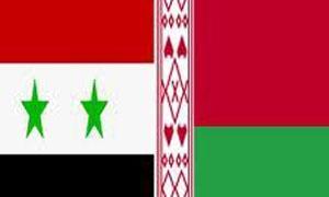 مذكرة تفاهم مرتقبة للتعاون الاقتصادي والتجاري والفني بين سورية وبيلاروسيا