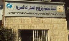 القطاع  النسيج يتصدر قائمة حوافز دعم الصادرات السورية بـ 43 شركة