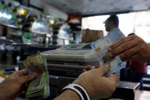 مركز مداد يضع خطوات لإنعاش الاقتصاد السوري من ركوده العميق