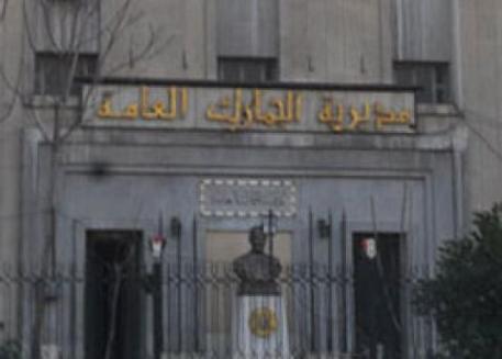 الجمارك العامة تلقي الحجز الاحتياطي على أموال شركة سورية و4 عراقيين بسبب  الاستيراد تهريباً