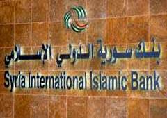 سورية الدولي الإسلامي:تدخل المركزي في السوق أثر إيجابياً
