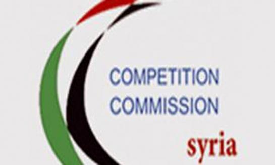 هيئة المنافسة: المشكلة في السوق انخفاض الكفاءة الإنتاجية و ضعف القدرة الشرائية وارتفاع الأسعار