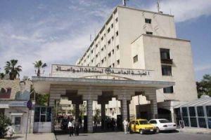 مشفى المواساة تعلن عن استقبال مرضى القثطرة خلال أيام بشكل مجاني