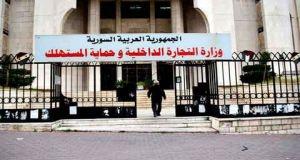 وزارة حماية المستهلك تطلب تشديد الرقابة على مشروبات الطاقة المخالفة