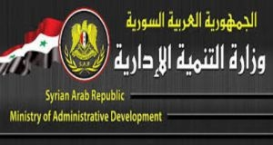 وزارة التنمية الإدارية تطلق برنامج