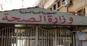وزير الصحة: لا يوجد أي أوبئة..والإنفلونزا في حلب عادية