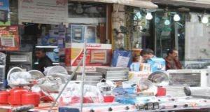 جمعية حماية المستهلك: أسعار الأدوات الكهربائية تضاعفت 600% في الأسواق