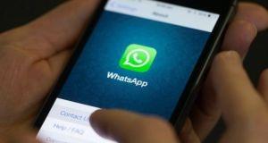 خدعة بسيطة لقراءة رسائل الواتس آب دون علم المُرسل