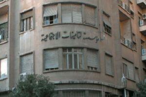 لص الرواتب الوهمية في فرع تأمينات دمشق اختلس 25 مليون ليرة في 3 أشهر وهرب!
