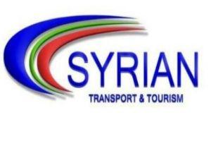 السورية للنقل والسياحة: منتجع الأحلام سيتم تنفيذه خلال الصيف الحالي