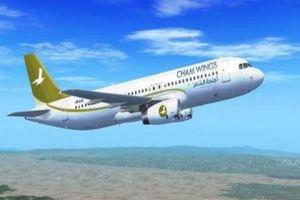 وزارة النقل في سورية تفرض عقوبة بحق شركة طيران أجنحة الشام..لهذا السبب!!