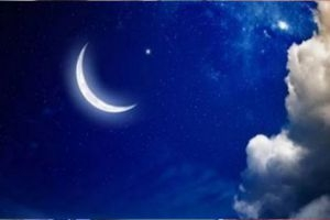الجمعية الفلكية السورية تحدد أول أيام عيد الفطر...فلكياً