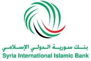 توضيح حول الحريق في فرع بنك سورية الدولي الإسلامي بالقامشلي