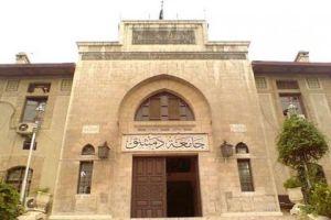 ج تمديد التسجيل على مفاضلة الدراسات العليا في جامعة دمشق