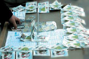 بيع نحو 3 ملايين بطاقة يانصيب قيمتها 2 مليار ليرة خلال 5 أشهر فقط!