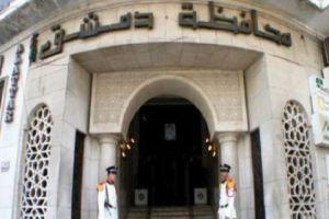 محافظة دمشق ترفع الضرائب على الضرائب بنسبة 10%!