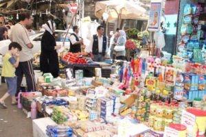 وزارة التجارة تحدد أوزان أغلب السلع الغذائية ومواد التنظيف..إليكم التفاصيل