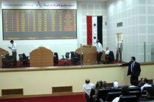 أكثر من مليار ليرة تداولات بورصة دمشق خلال كانون ثاني