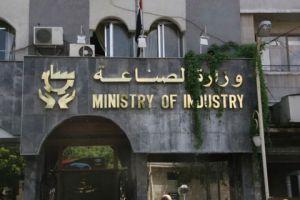 مدير يؤكد: وزارة الصناعة تعرضت لضغوط لكي لا تلغي شركات متوقفة عن الإنتاج منذ 20 عاماً!