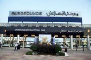 طباعة مليون بطاقة للدخول إلى معرض دمشق الدولي..بسعر 100 ليرة للشخص