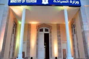 السياحة تؤكد: نسبة إشغال الفنادق 5 نجوم بلغت 100 بالمئة خلال أيام المعرض