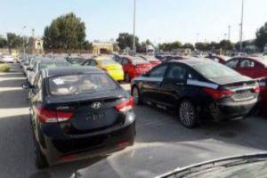 السماح بإدخال 175 سيارة جديدة لأحد الوكلاء من المنطقة الحرة إلى السوق المحلية