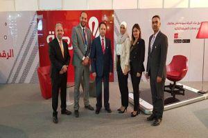 بنك البركة سورية يشارك في معرض دمشق الدولي بنسخته 60
