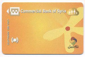 تموين دمشق: استخدام البطاقة الذكية لتوزيع المواد التمونية شائعات