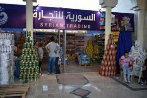 السورية للتجارة تتعاقد مع القطاع الخاص لتوفير السكر والرز والمعلبات