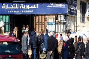 مطالب بتوزيع المواد الغذائية عبر السورية للتجارة كل ثلاثة أشهر