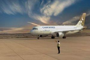 أجنحة الشام للطيران تعلن عن تسيير رحلتين من دمشق إلى ستوكهولم وفرانكفورت