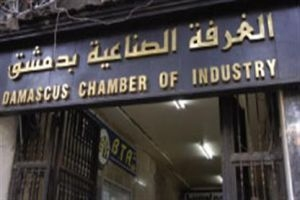 غرفة صناعة دمشق تبحث تخفيض الأسعار